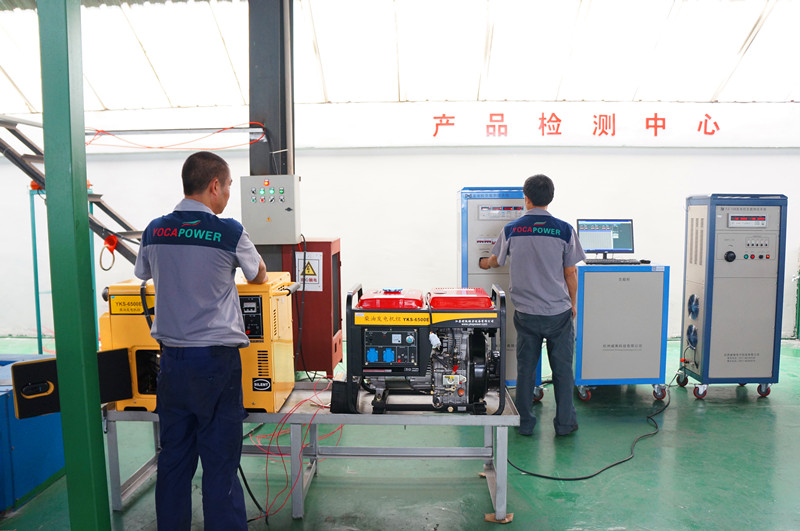 Debugging for Small Air-cooled Diesel Generator Set