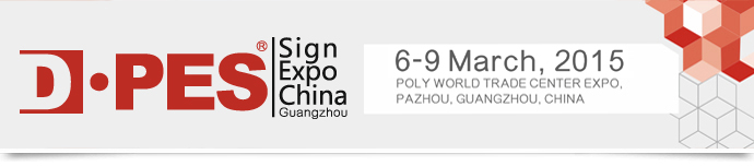 Sign Expo China (Guangzhou) 2015