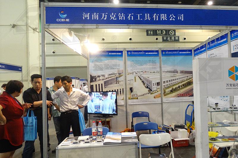 2015 Zhengzhou Show