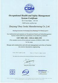 Occupationla health and safty Mangement Systerm Certification