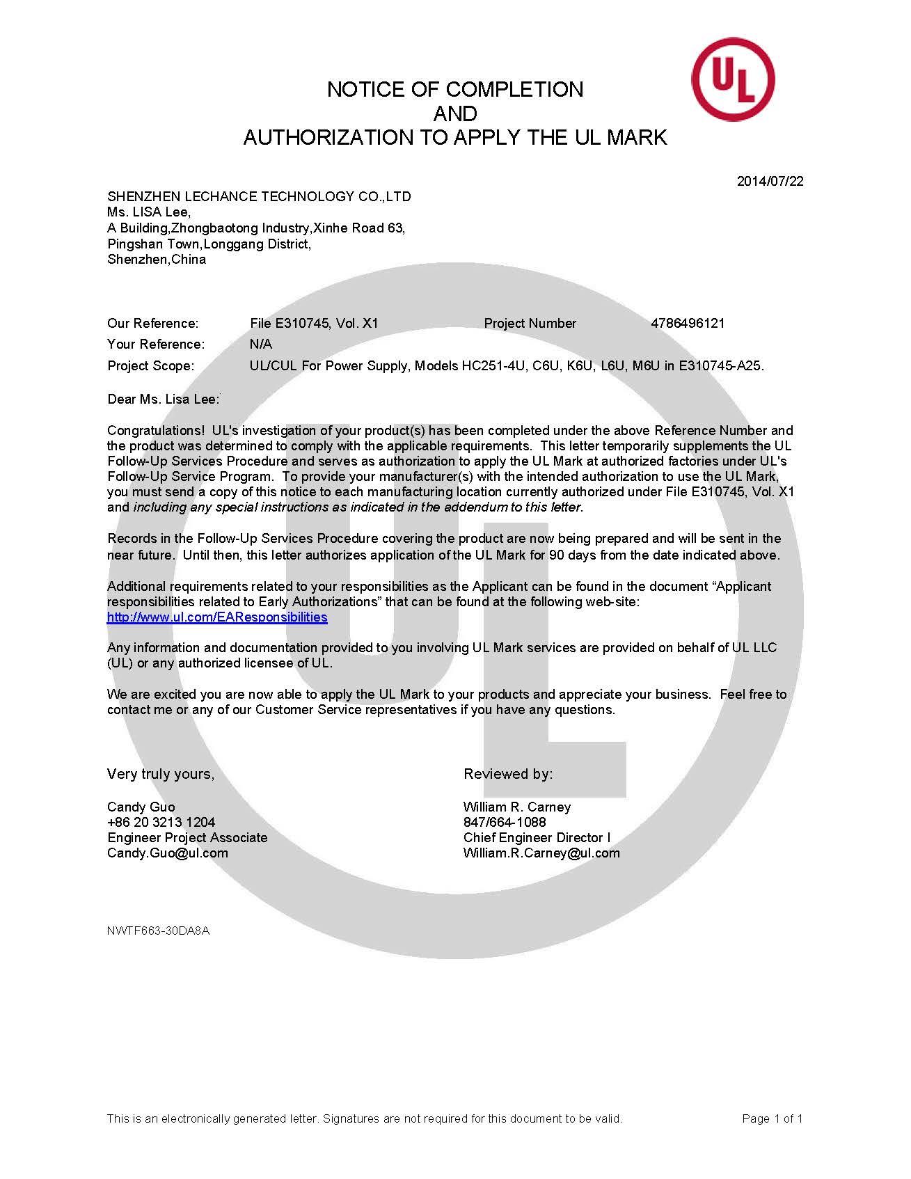 UL Certificate of LCK-LU10