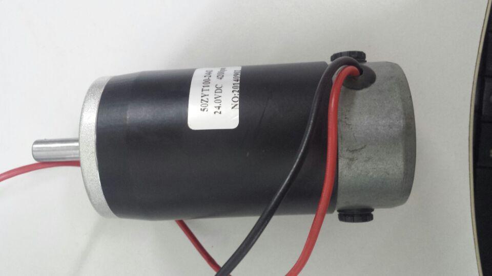 Permanent Magnet DC Motor