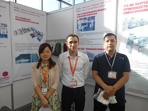 Exhibition in Uzbekistan 2015