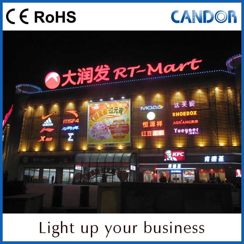 RT-Mart lighting