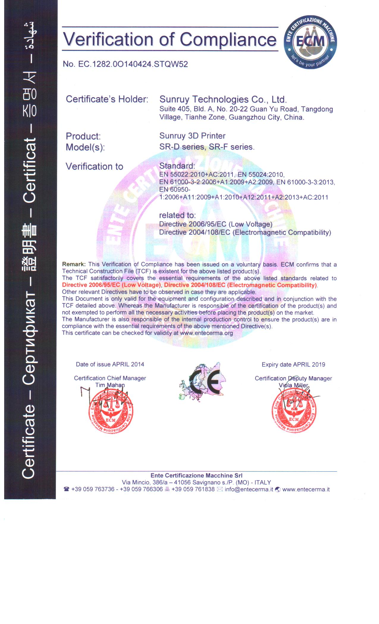 CE Certificate of 3D printer