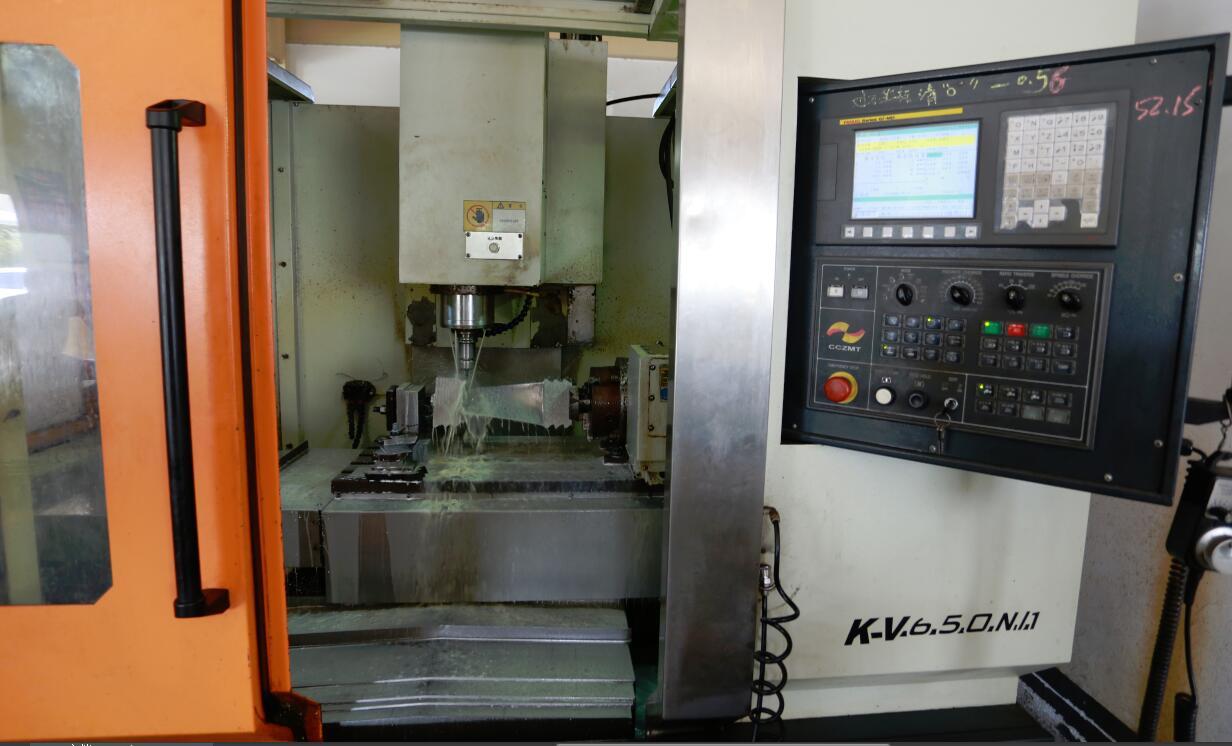 Five-axis CNC machine tool