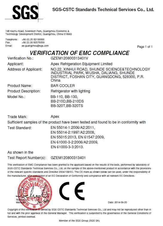 EMC Certificate of Back Bar Cooler