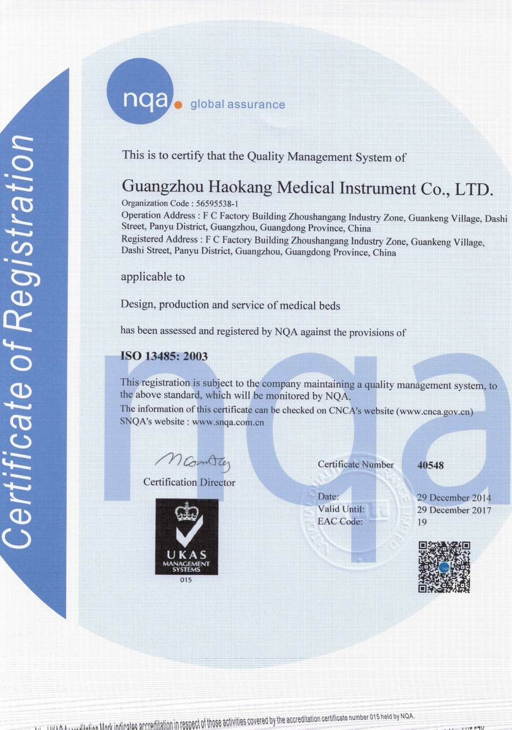 ISO13485:2003 Certificate of Quality Management System