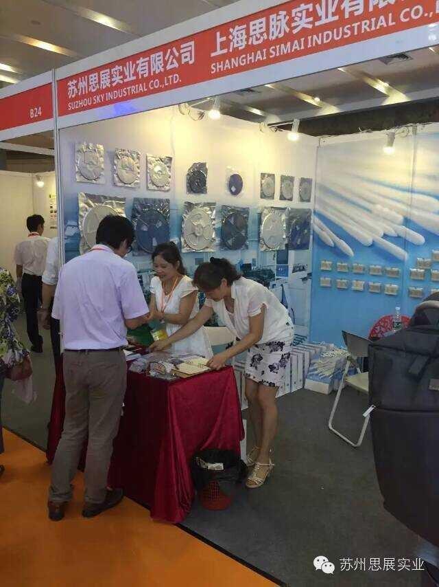 LCA2015 Exhibition
