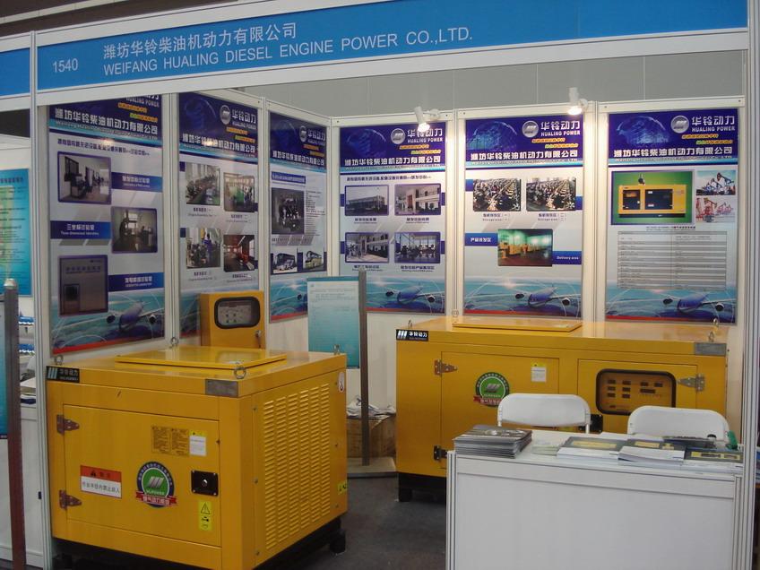 Shanghai Power Fair