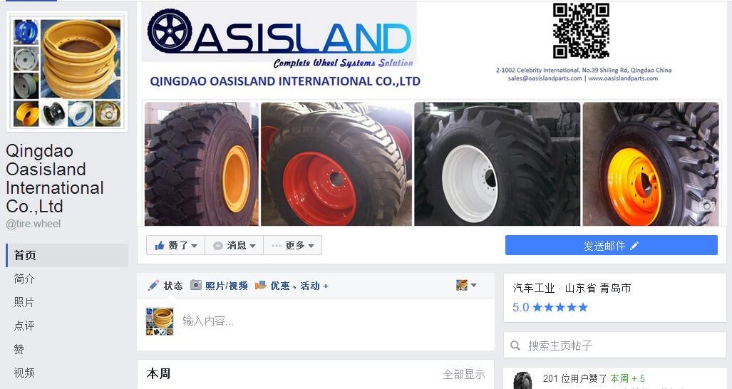 Oasisland Wheel in Facebook