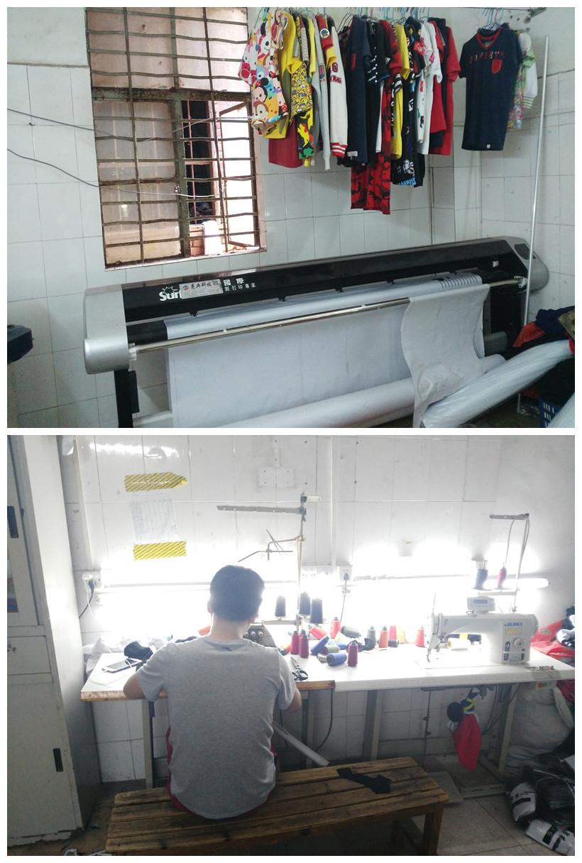 Guangzhou Aoxinsha garment Sample making department