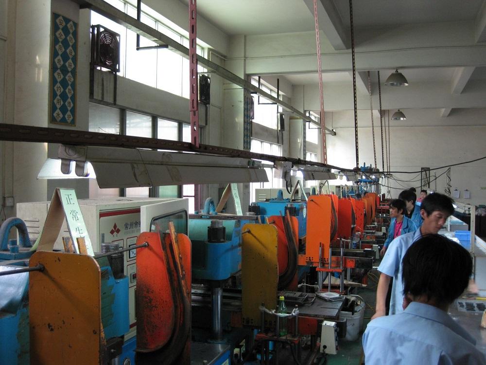 rubber workshop