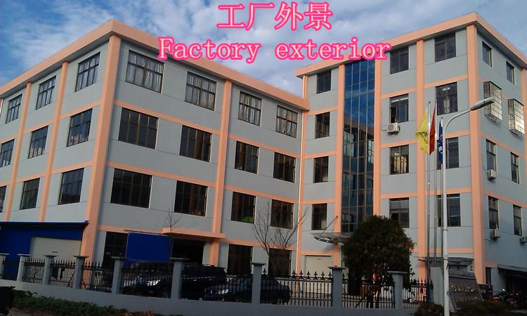 factory show