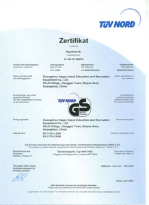 TUV GS Certification
