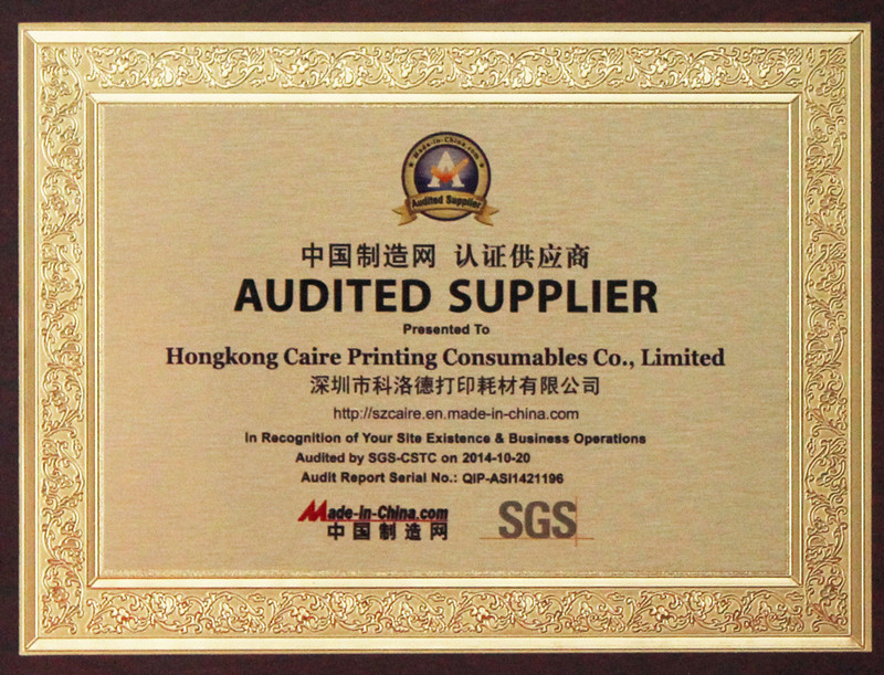 Certification of SGS