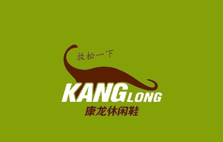 VIP Customers Business Partners-Kanglong