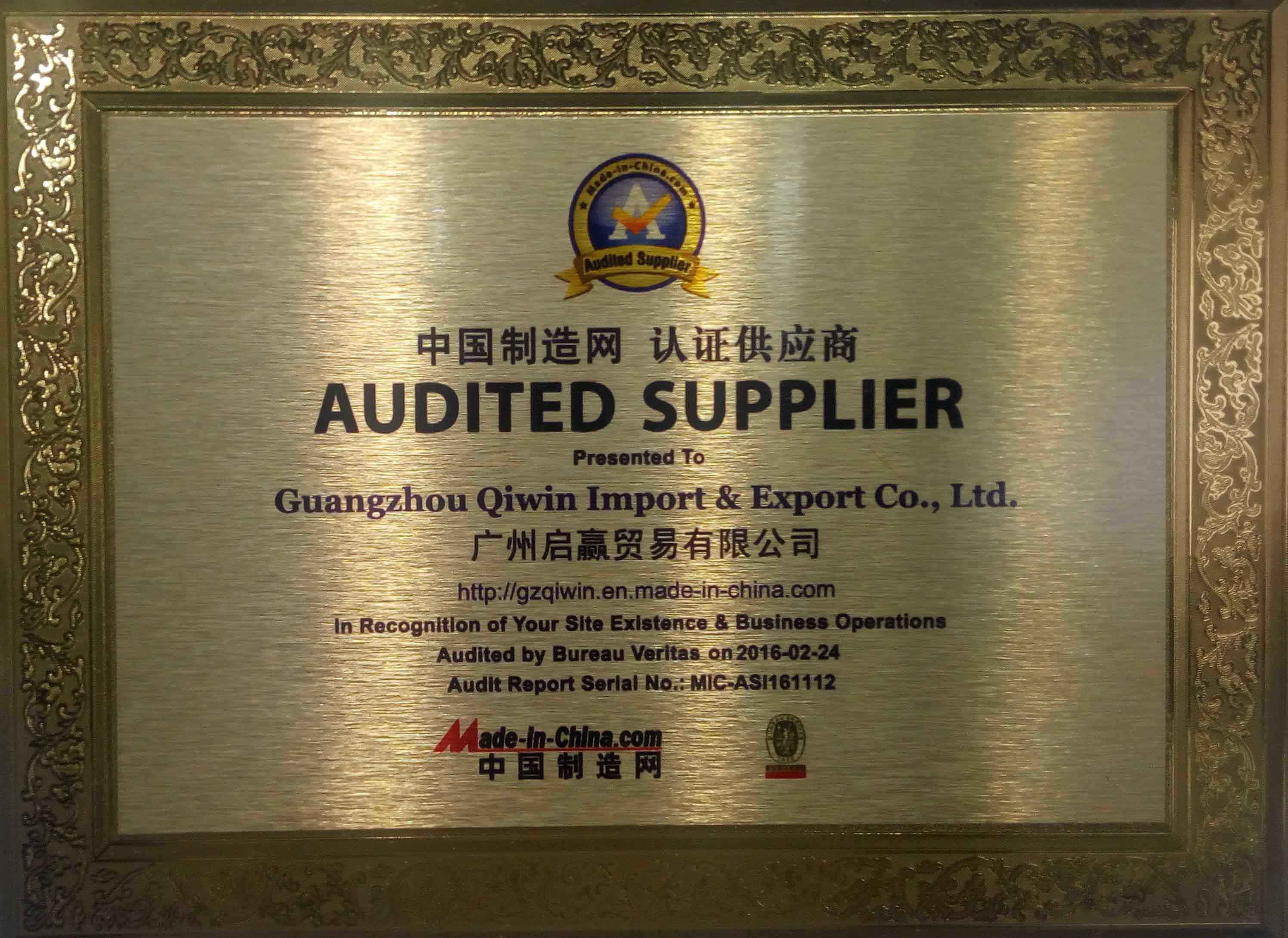 Certificate of Audited Supplier