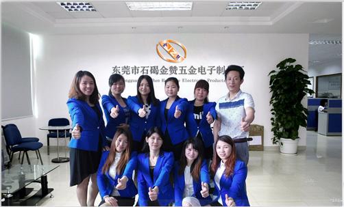 Team full of positive energy