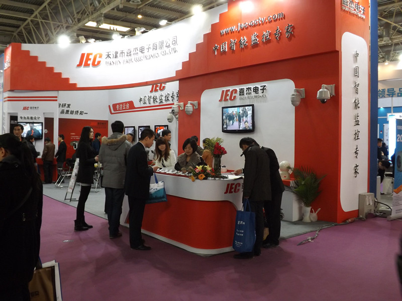 China Security Was Convoked In Beijing Exhibition Center From December 3 To 6, 2012.