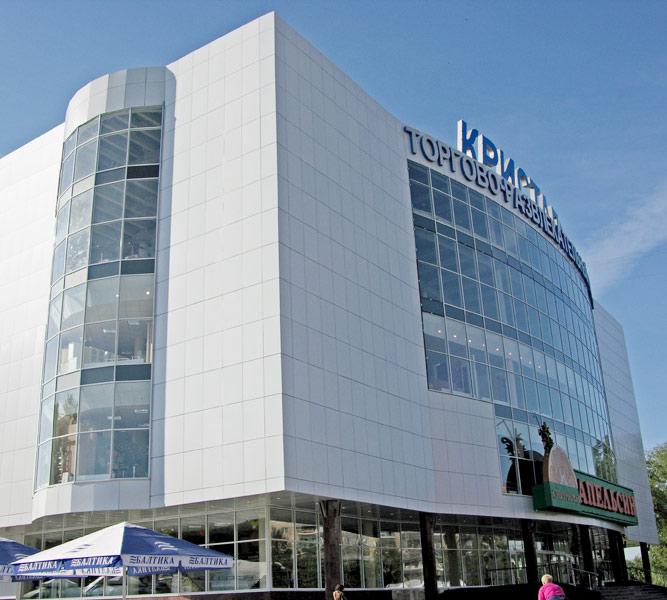 Toptope Centre