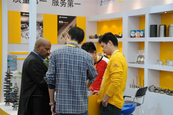 our participation bauma china fair 2008