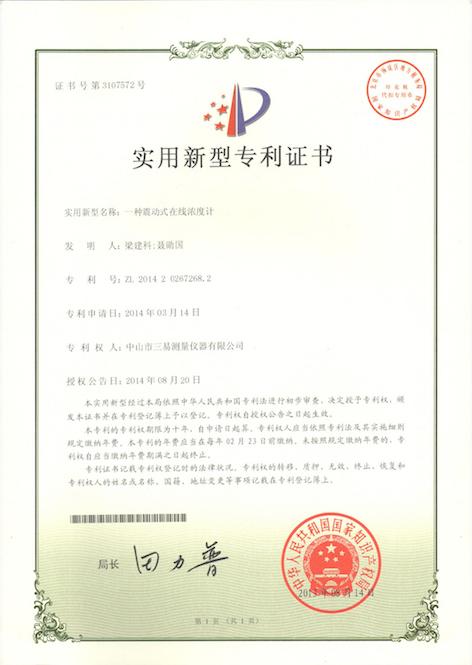Patent of online density meter