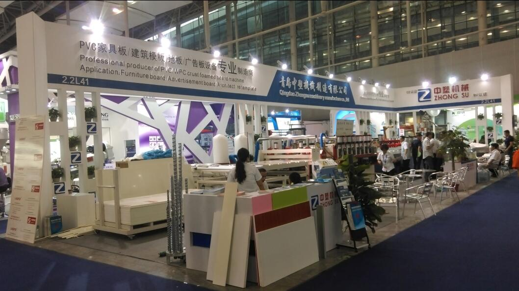 Chinaplas in Guangzhou 2015