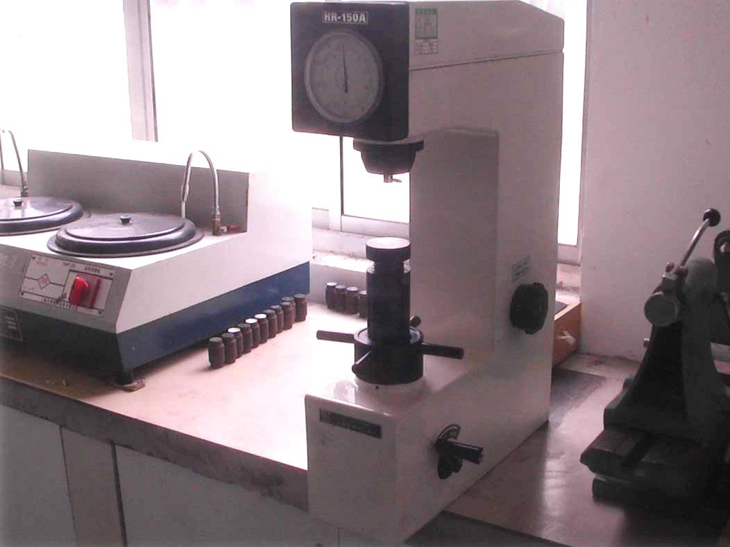 Rockwell Hardware Tester