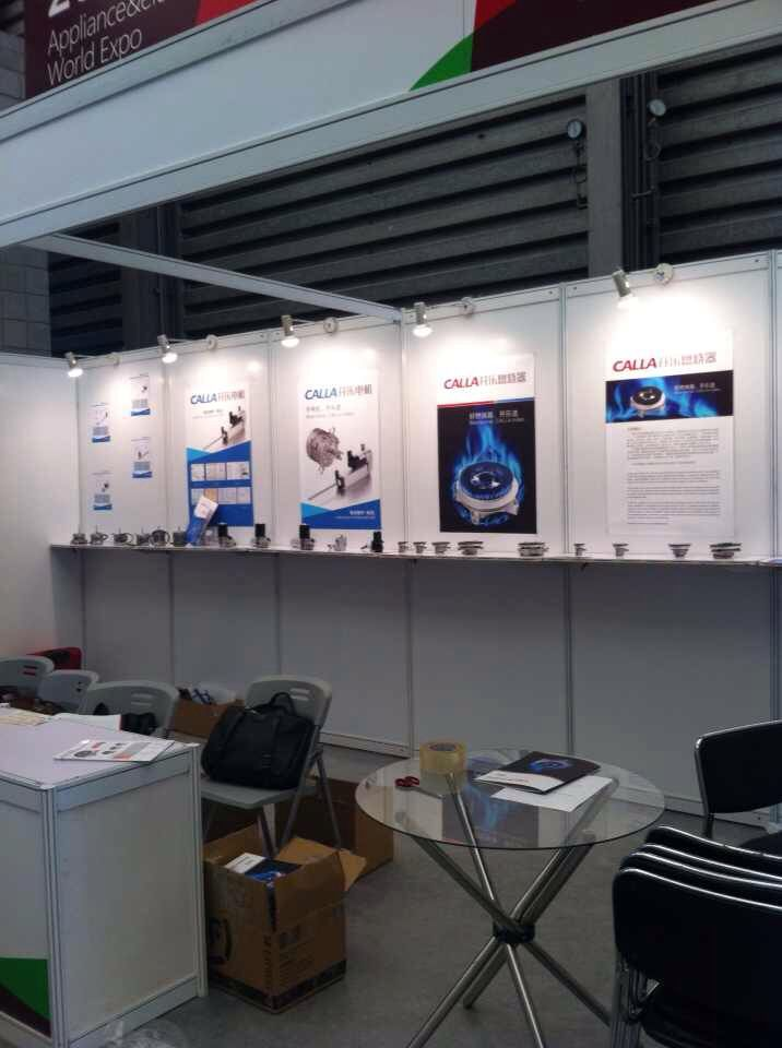 Exhibition in AWE 2015,Shanghai.