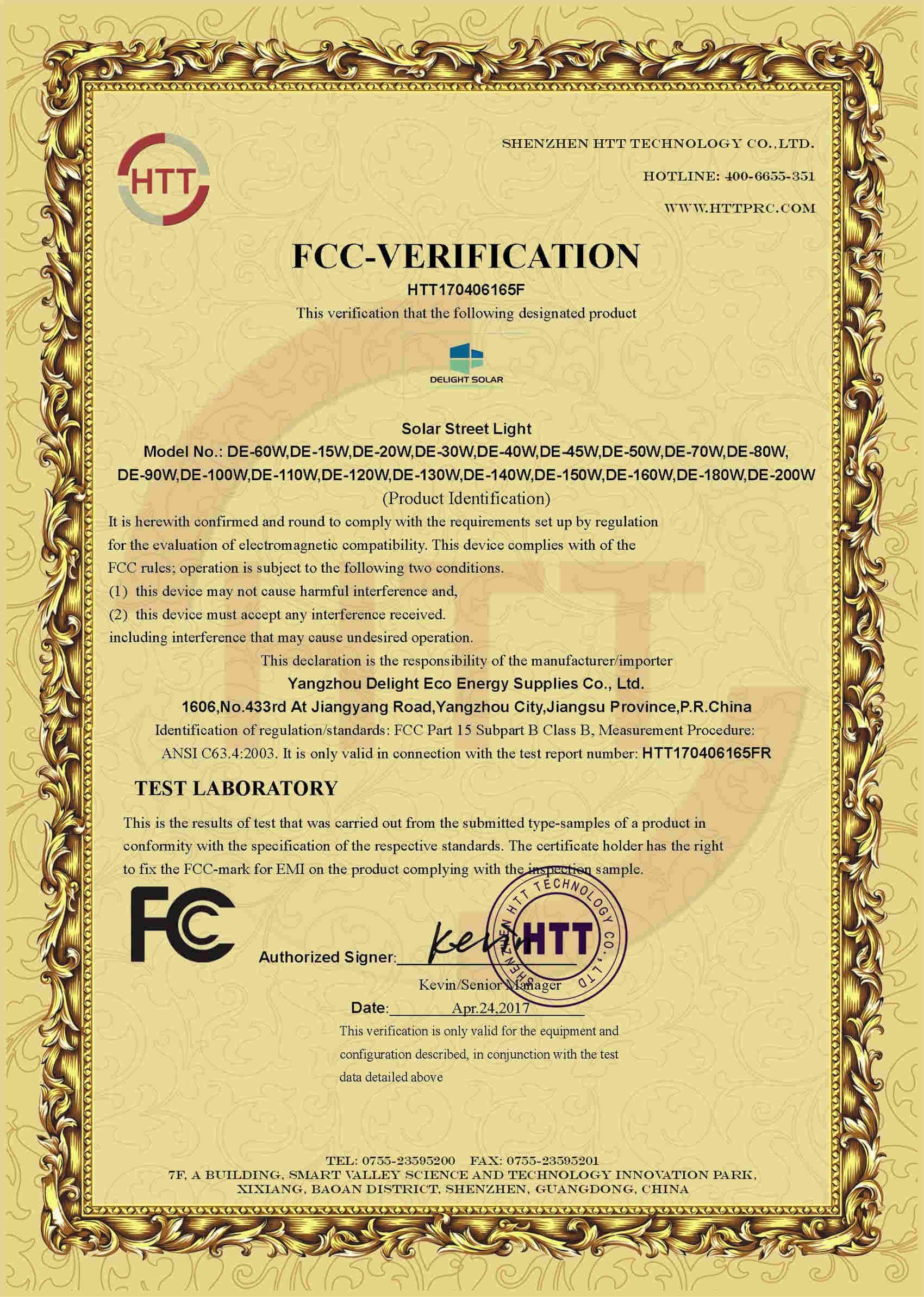 FCC certificate for solar street light
