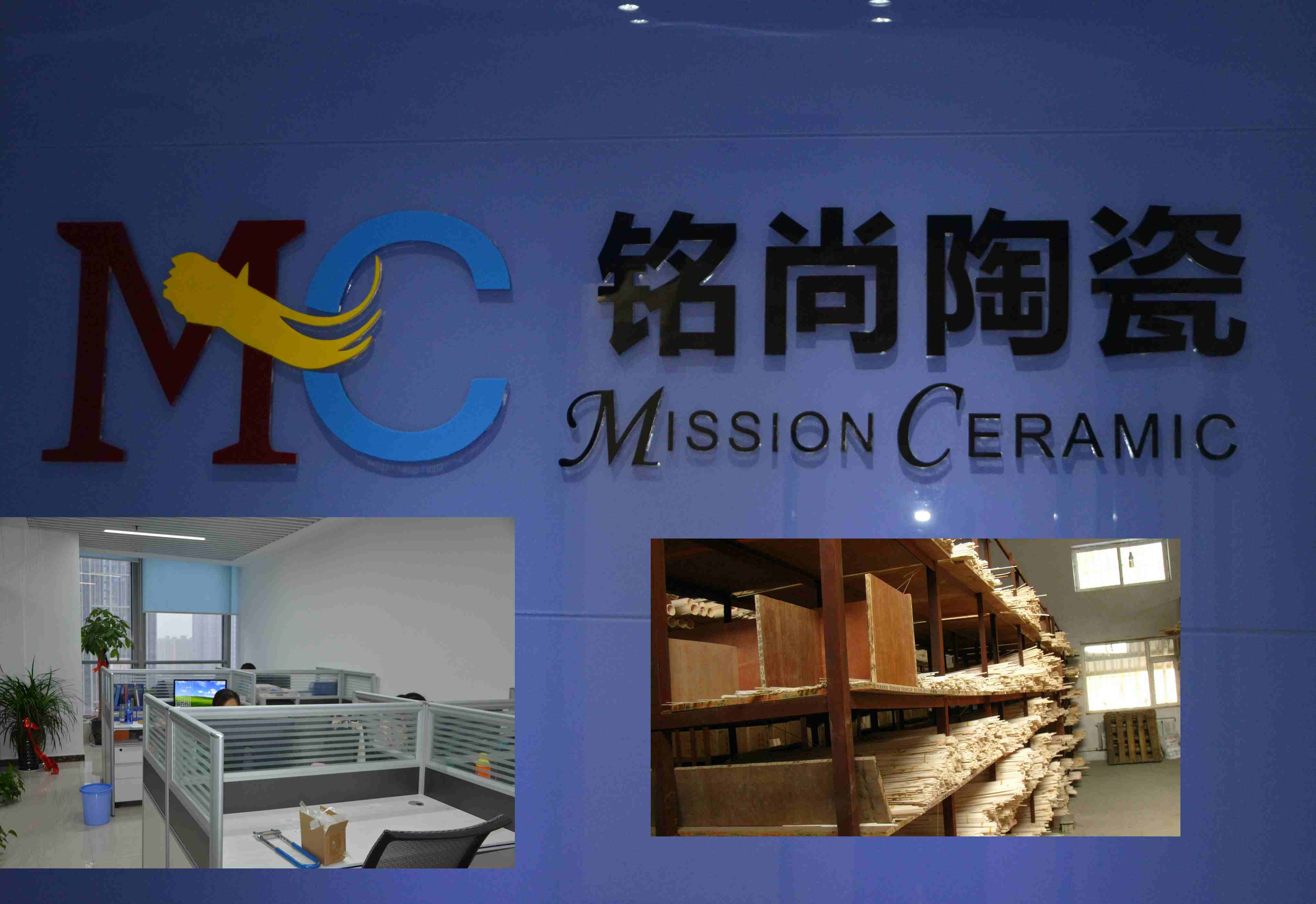 MISSION CERAMIC