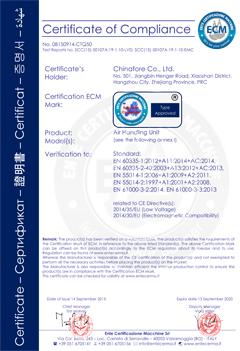 CE certificate SVS-1