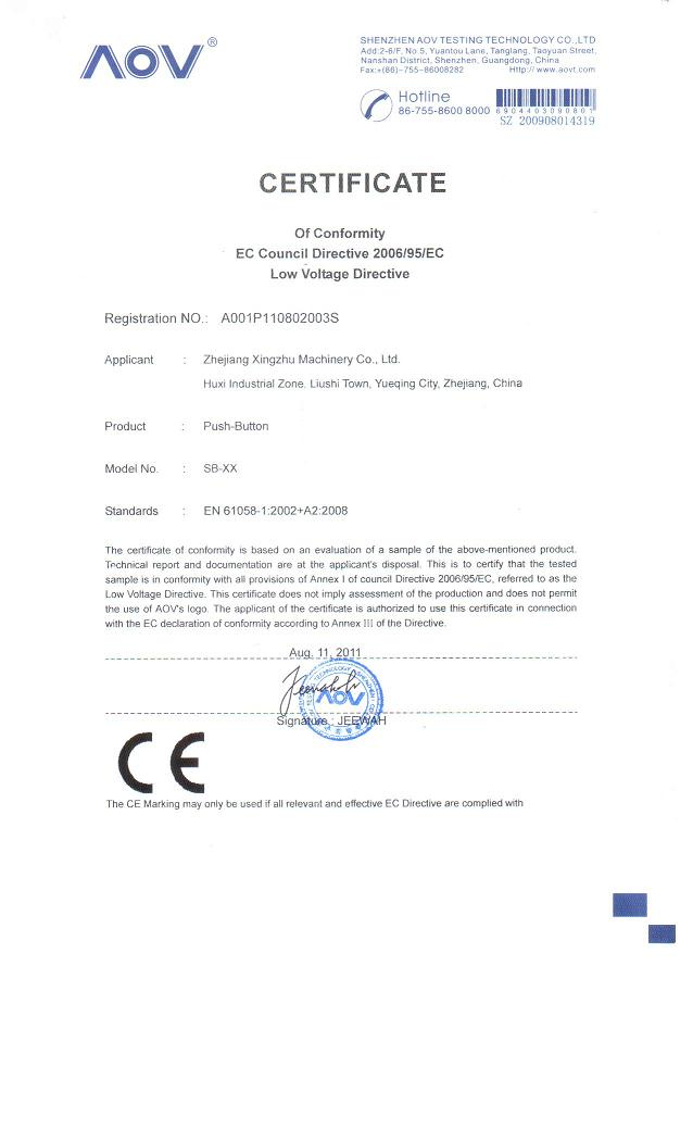CE approved certificate