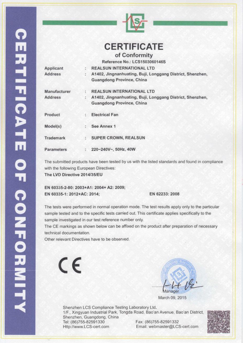 CE certificate for Electrical fan