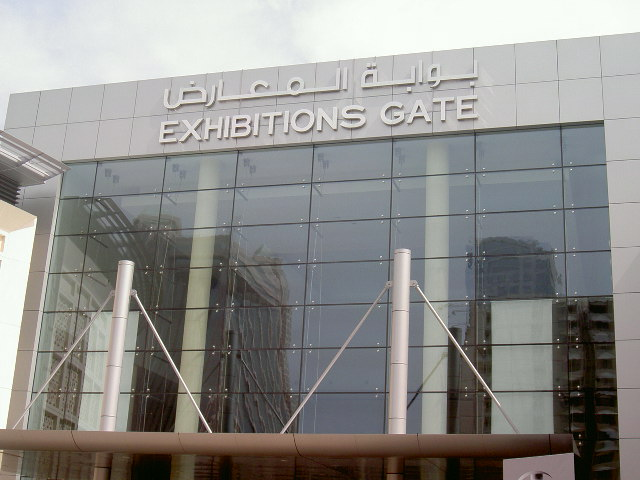 Bombay Exhibiation