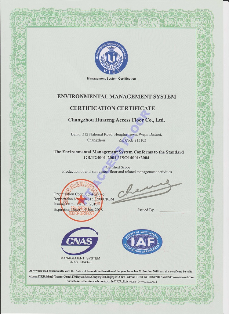 ISO14001 Certificate of Raised Access Floor System