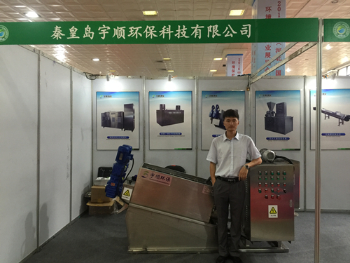 2016 Environmental Protection Exhibition in Shijiazhuang