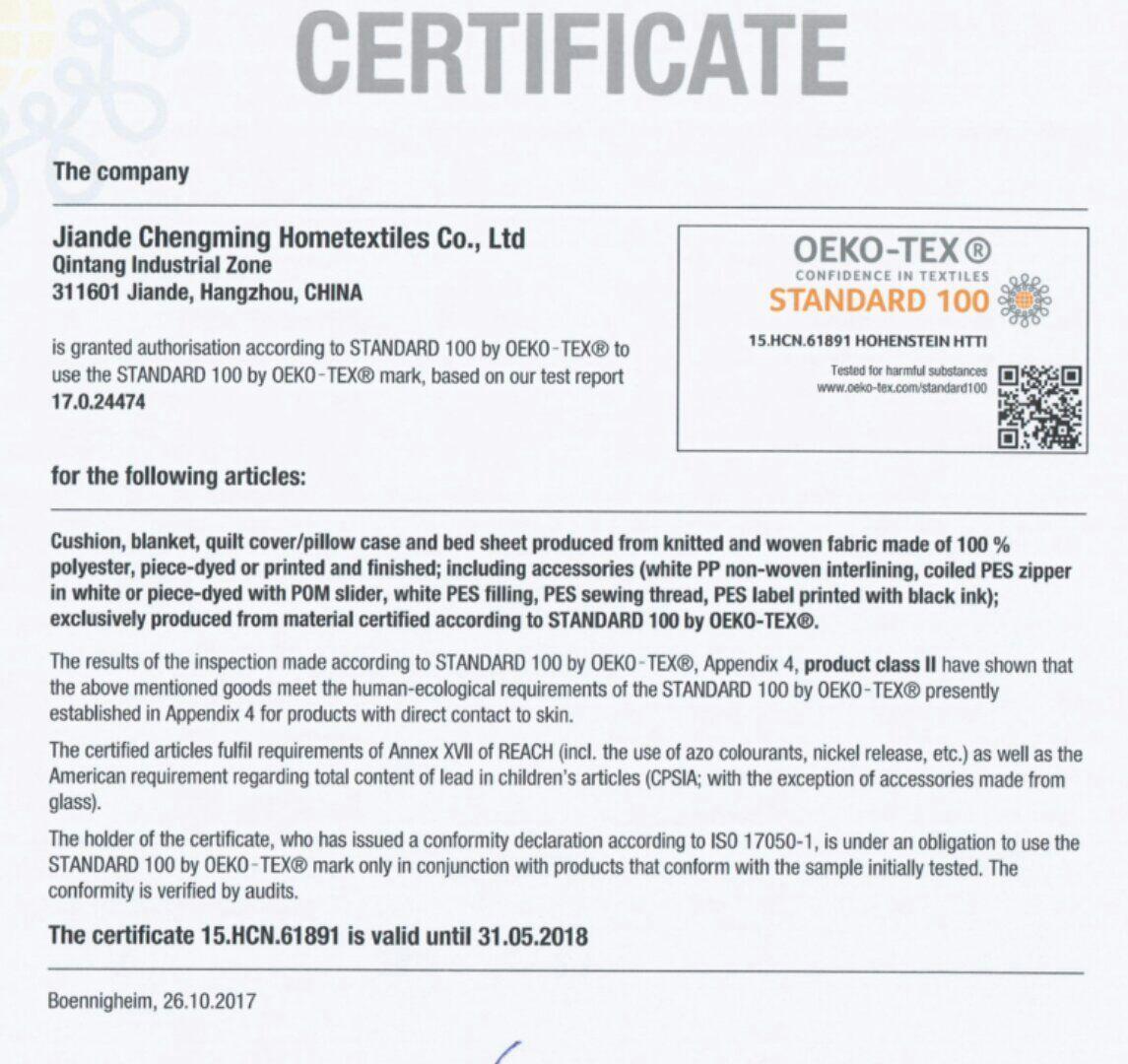 OEKO-TEX100 certificate 2017-2018