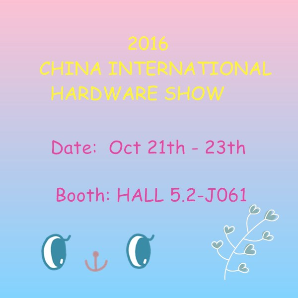 China International Hardware Show 2016