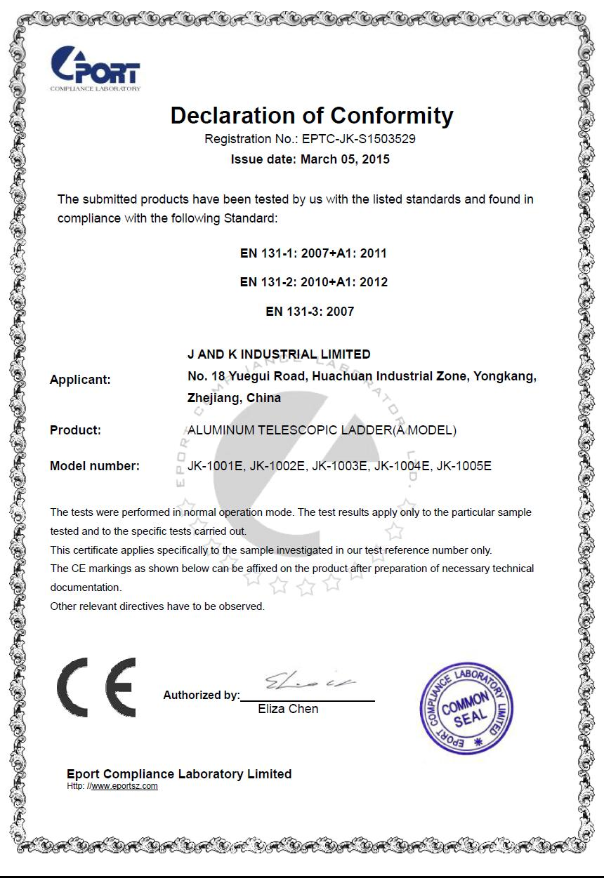 New Product with Certification