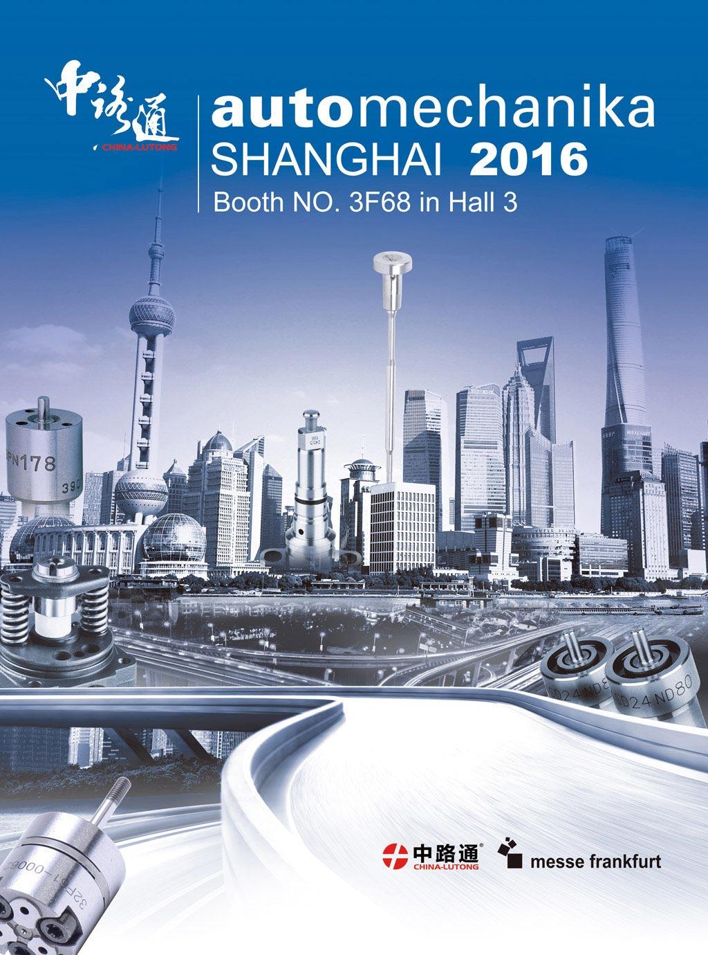 Automechanika Shanghai 2016 Booth NO.: 3F68 in Hall 3 30.11--3.12.2016