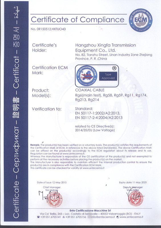 CE CERTIFICATE of COAXIAL CABLE