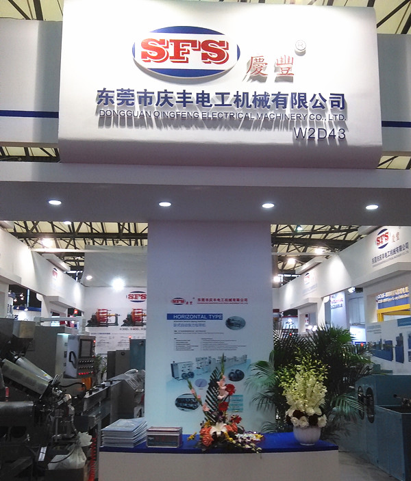 QINGFENG machinery attend the 6th China International wire&cable industry trade fair
