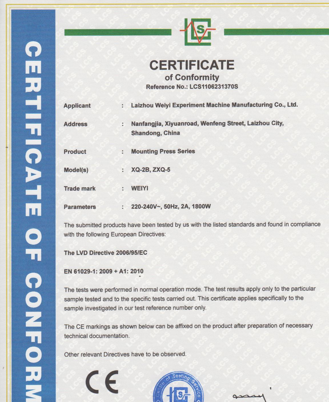 CE Certificates for mounting press