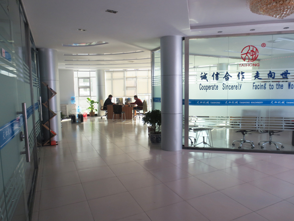 tianhong machery international trade