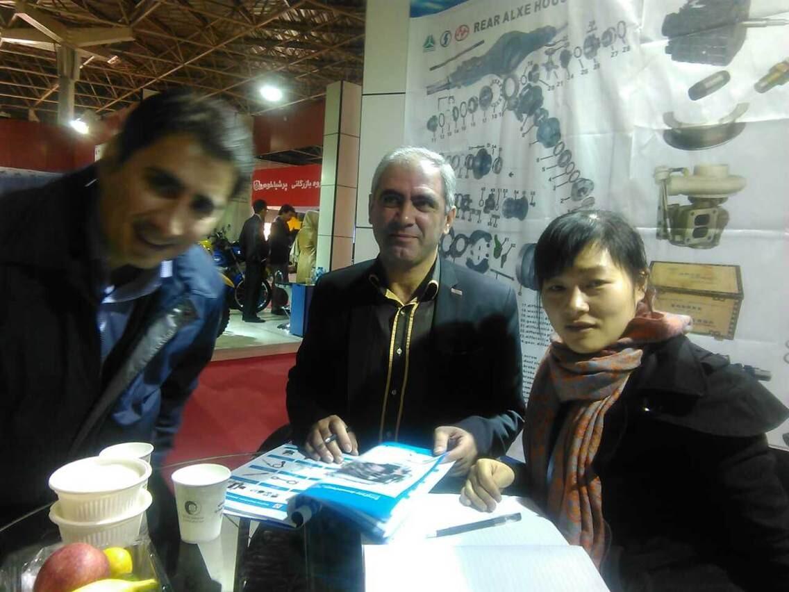 2014-9th Iran Int'l. Auto Parts Exhibition