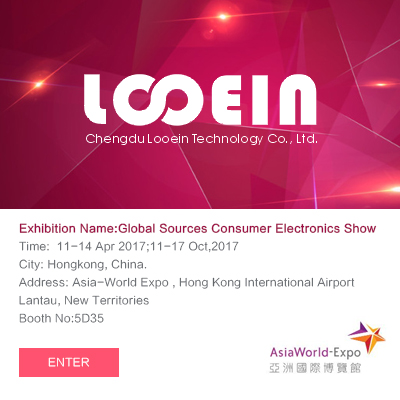 Global Source Consumer Electric Autumn Show