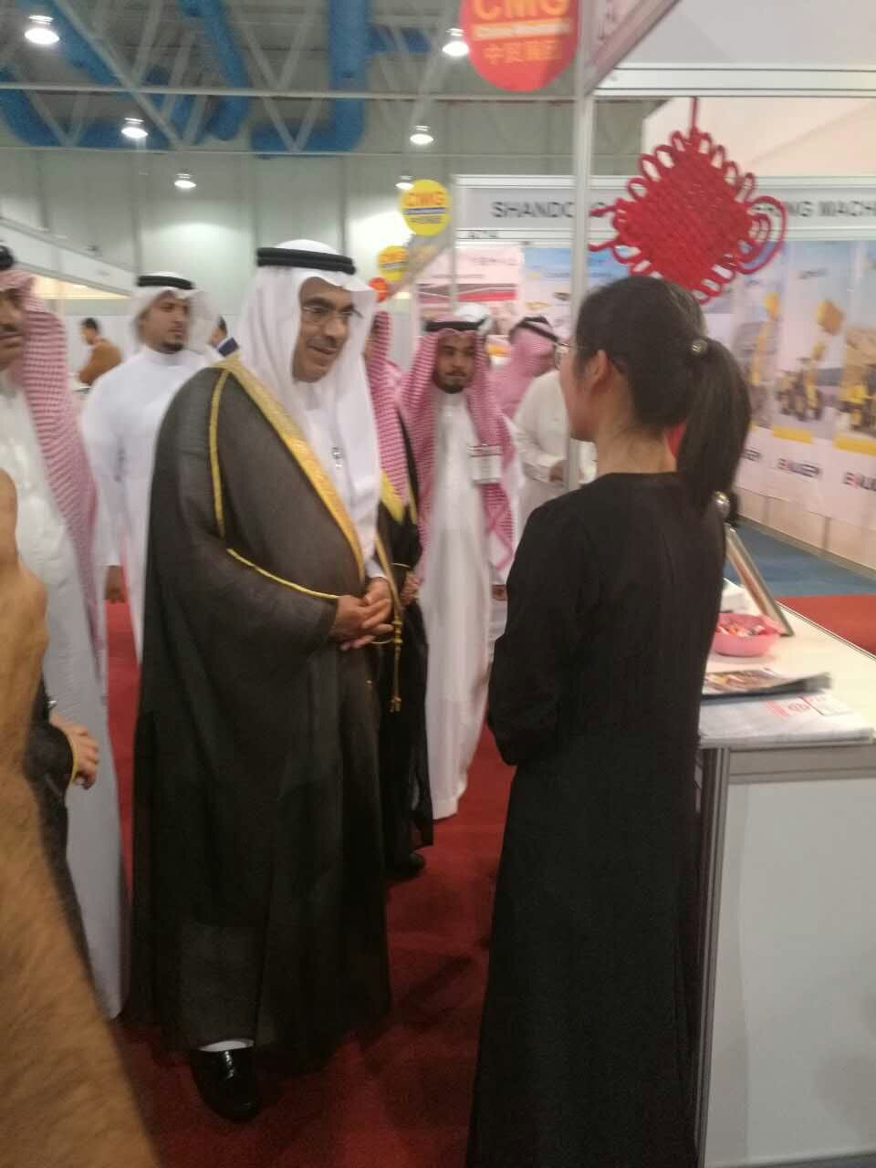 2016 KSA Damman Exhibition