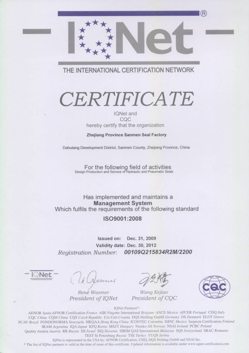 ISO2001:2008 CERTIFICATE